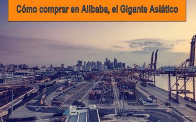 Cómo comprar en Alibaba 2017